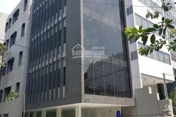 Bán nhà MT Nguyễn Văn Cừ, Q. 1, 7.5x18.2m, giá 48 tỷ