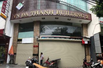 Toà nhà 7 tầng ngay trung tâm thành phố Đà Nẵng. Thích hợp các loại hình dịch vụ