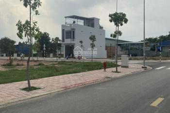 Bán nhanh 84m2 đất đường Nguyễn Thị Minh Khai, Thủ Dầu Một. Cách Quốc Lộ 13 500m, 0932791118