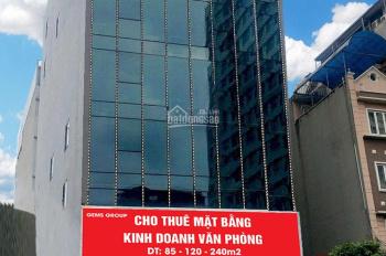 Chính chủ cho thuê tòa nhà văn phòng 8 tầng 1 hầm, DT 100m2 đối diện trường quốc tế Gateway