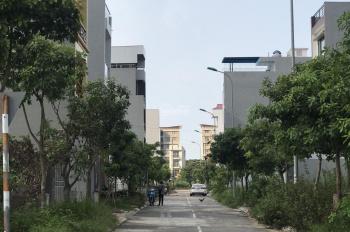 Cần bán mảnh đất 120m2 TĐC Trâu Quỳ. Giá 48tr/m2