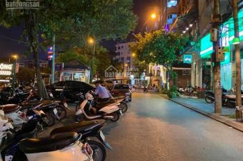 Bán nhà mặt phố Hoàng Cầu, vị trí đẹp nhất phố vỉa hè rộng kinh doanh đỉnh, giá bán hơn 20 tỷ