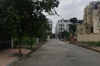 Bán 255m2 khu 31ha Trâu Quỳ có thể mở xưởng kinh doanh xây biệt thự gần khu shophouse Trâu Quỳ