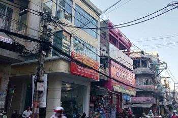 2MT Nguyễn Cảnh Chân gần Trần Hưng Đạo, 7x15m, 4 tầng, 26.5 tỷ