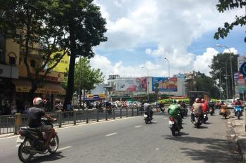 Ngộp ngân hàng bán gấp nhà MT Nguyễn Trãi 4,5 x 20m, nhà 2 lầu giá đầu tư