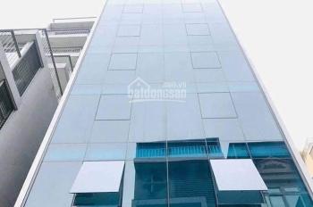 Chính chủ cho thuê nhà 15c Nguyễn Khang, 2 mặt tiền, diện tích 90m2 x 7 tầng, mặt tiền 6m, 65tr/th