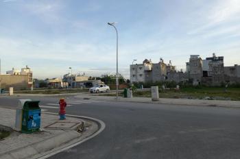Bán đất chợ Bình Thành, đất thổ cư, sổ hồng riêng, DT: 4.2x12.5m giá 3 tỷ 250tr