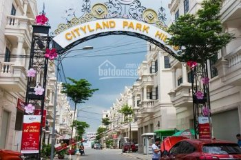 Chính chủ cho thuê VP tại Cityland, Gò Vấp, DT 20m2 - 300m2, máy lạnh, thang máy, từ 4tr - 15tr/th