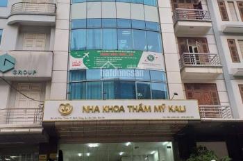 Chính chủ cho thuê văn phòng tại 21 phố Thọ Tháp - ngõ 87 Trần Thái Tông. DT từ 30 - 60 - 100m2