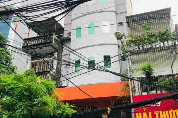 Cho thuê mặt bằng kinh doanh 60m2 giá 20tr/tháng mặt phố Lê Trọng Tấn, Thanh Xuân