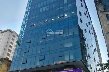 BQL tòa Detech Nguyễn Phong Sắc cho thuê văn phòng 100m2, 200m2, 300m2, 500m2, giá chỉ 230ng/m2/th