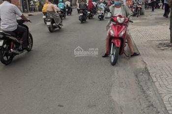 Bán rẻ, bán gấp mặt tiền Nguyễn Hồng Đào, 4*14m, 2 mặt tiền, 2 lầu, giá 15.2 tỷ, hài hòa phong thủy
