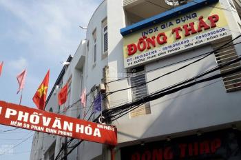 Bán nhà đất Quang Vinh sổ hồng thổ cư, hẻm Đồng Tháp đường ô tô gần tiệm bánh Siu Siu, ngã 3 Thành