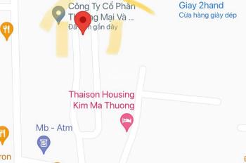 Hiếm nhà Kim Mã Thượng - Ba Đình, 25m2, 6 tầng vào ở ngay 2.75 tỷ