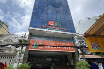 Chính chủ cho thuê văn phòng MT 34 Tiền Giang, P2, Tân Bình 1200m2, 182m2, 110m2