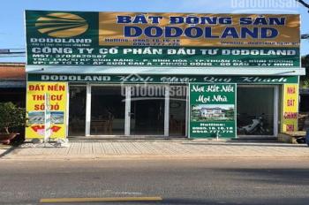 Giá rẻ chưa từng thấy, 359 triệu/214m2 đất thổ cư, ngang 6m (kế khu công nghiệp) Gò Dầu, Tây Ninh