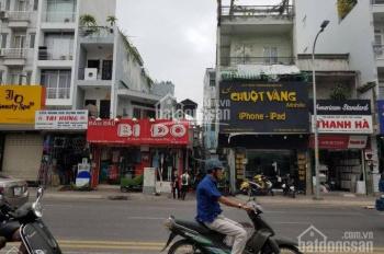 Cần tiền bán gấp nhà MT Phan Đình Phùng, Phú Nhuận. 4.5x25m, giá 26.5 tỷ