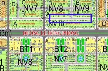 Bán đất nền dự án HUD XDHN Nhơn Trạch - Đồng Nai - 1 cặp nhà vườn 285m2/lô giá tốt nhất