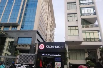 Bán nhà MT đường Nguyễn Trãi P. Nguyễn Cư Trinh Quận 1 đoạn đẹp nhất, ngang 8m, CN: 184m2