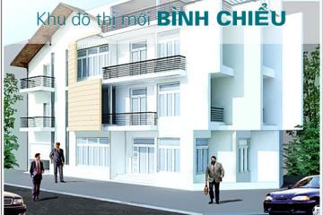 Nhà phố Bình Chiểu