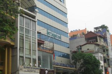 Tòa nhà Tân Á Đại Thành