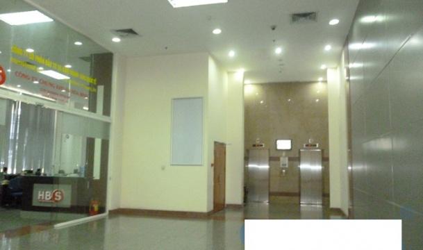 Văn phòng Citilight Tower