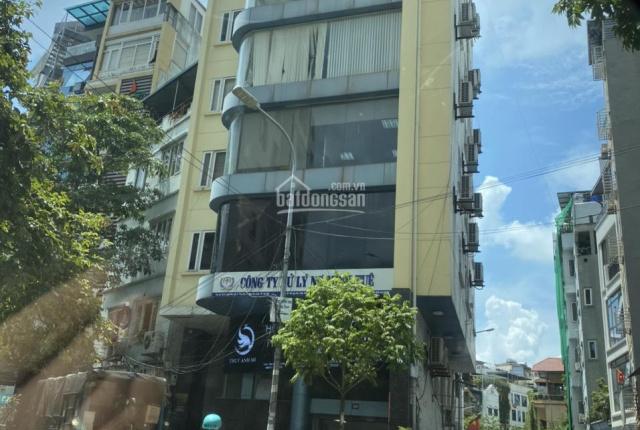 Chính chủ bán nhà mặt phố trung tâm Quận Cầu Giấy, khu Trần Thái Tông, lô góc 9T, 121m2 giá 56 tỷ