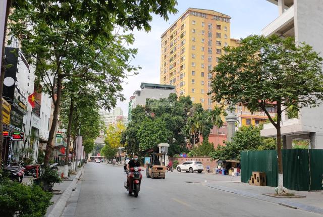 Bán nhà mặt phố Trương Công Giai, Cầu Giấy, SD 55m2 x 5T, mt 6,5m, giá chỉ 15,5 tỷ