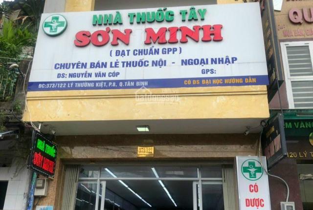Chính chủ cần bánh nhanh nhà 2 tầng tại hẻm đường Lý Thường Kiệt, quận Tân Bình