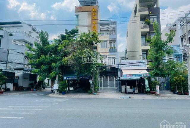 Cần tiền bán gấp căn nhà trên đường 11N Cư Xá Ngân Hàng, p. Tân Thuận Tây, quận 7