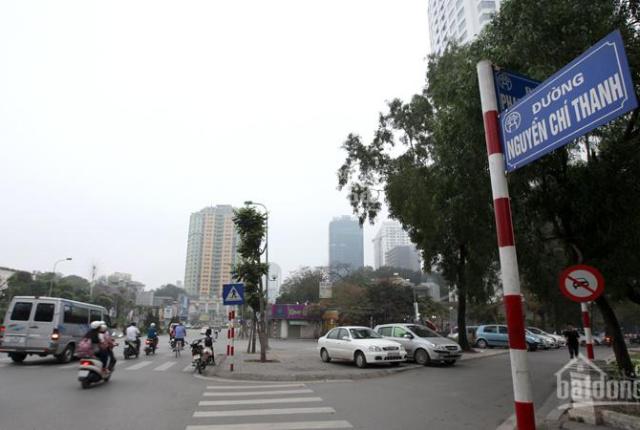 Bán nhà mặt phố Nguyễn Chí Thanh, Đống Đa, 75m2, 5 tầng, kinh doanh sầm uất