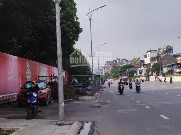 Bán đất đường Nghi Tàm, Tây Hồ, hơn 70m2, MT 7m, đối diện siêu dự án Hello Kitty