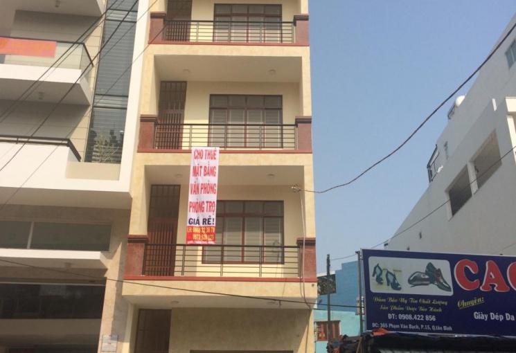 Cho thuê phòng trọ số 363 Phạm Văn Bạch, Phường 15, Tân Bình, 25m2 có gác , giá 2,3 triệu/tháng