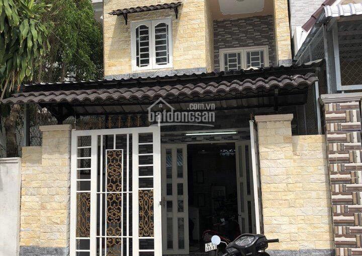 Tôi có căn nhà cần bán ở phường 11, đường Quang Trung, Gò Vấp, DT 52m2, sổ hồng riêng
