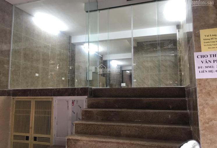 Cho thuê cửa hàng tầng 1 DT 40m2 tại ngõ 19 Trần Quang Diệu, Đống Đa