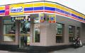 Chuỗi siêu thị MiniStop cần thuê mặt bằng ngang 6m