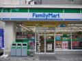 Family Mart - Cửa hàng tiện lợi cần thuê mặt bằng