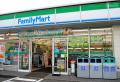Family Mart cần thuê gấp nhà mặt tiền ở vị trí đẹp