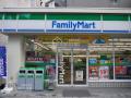 Familymart cần thuê nhà ở các quận nội thành TP. HCM để làm cửa hàng