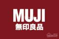 Thương hiệu bán lẻ bắt nguồn từ Nhật Bản Muji