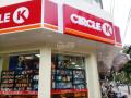 Chuỗi siêu thị Circle K vẫn đang cần nhiều mặt bằng để triển khai thêm số lượng cửa hàng