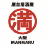 Nhà hàng kiểu Nhật Manmaru cần thuê nhà tại trung tâm TPHCM