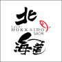 Nhà hàng Nhật Bản Sushi Hokkaido cần thuê căn góc 2MT tại các quận trung tâm Tp.HCM