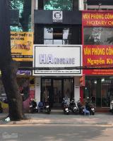 Sang shop thời trang mặt tiền Trần Quang Khải Q1 giá 270tr 0901377680