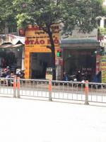 MẶt tiền Phan Văn Trị, phường 10, Gò Vấp. Đối diện giai đoạn 3 Công viên Hòa Bình của Cityland