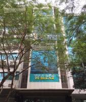 Bán nhanh trước tết nhà phố trần thái tông - 9 tầng - 7,2m mặt tiền - đường 20m - giá cực tốt