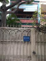 Chính chủ cần bán gấp ngôi nhà số 611/13/10 đường lê văn thọ, phường 14, q. gò vấp