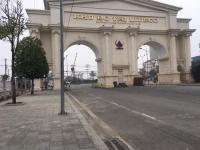 Bán đất đấu giá mặt đường 32 cổng khu đô thị lideco trạm trôi, hoài đức, hà nội