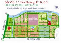 cần bán lô đất thuộc dự án nam long phường phước long b quận 9 cần bán gấp 0914920202