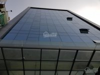 Cho thuê tòa nhà VP, MT đường Nguyễn Thị Minh Khai, P. BN, Quận 1. DT: 350m2, giá 760k/m2/tháng